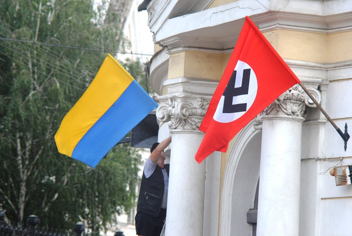 фашистский флаг