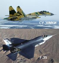 СУ-30мки и F-35