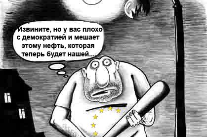 """""""Друзья Ливии"""" украли 75% замороженных денег Джамахирии"""