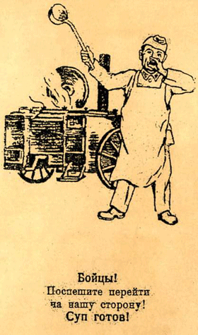 ����� 1933: �������� ������������. ����� II