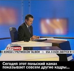 Путин убил Качинского
