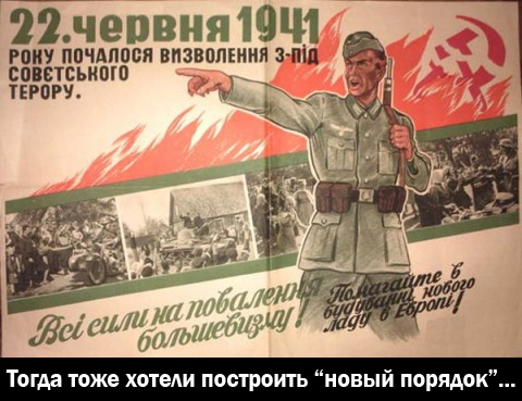 ����� 1933: �������� ������������. ����� I