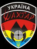 Добровольческого батальона Шахтерск больше не существует?