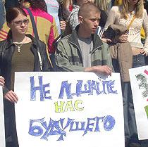 Редкое явление: студенты ЗГУ протестуют