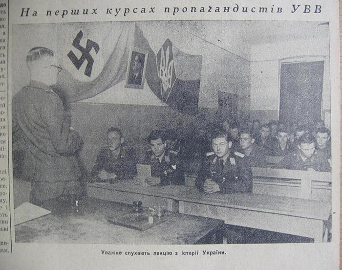 Немецкие нацисты и украинские националисты - связанные одной кровью и одними горами трупов